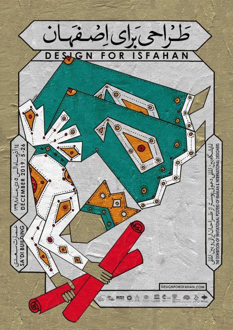 isfahan-new-final-1-1-460x651